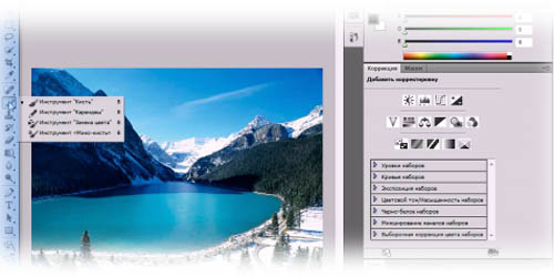 Интерфийс Photoshop CS5.1 видео урок оналйн