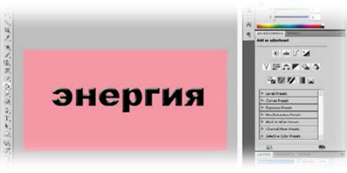 Управление текстом в Photoshop: http://creazon.ru/photoshop-video-uroki/upravlenie-tekstom.html
